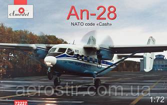 Ан-28 Аерофлот 1/72 AMODEL 72227