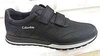 Польские кожаные кроссовки колумбия на липучках