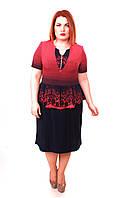 Женское платье Баска, фото 1