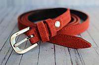 Красный ремень женский замшевый тонкий 15мм