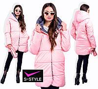 Демисезонная куртка Дейзи 42-60 р розовый