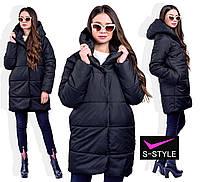 Демисезонная куртка Дейзи 42-60 р чёрный