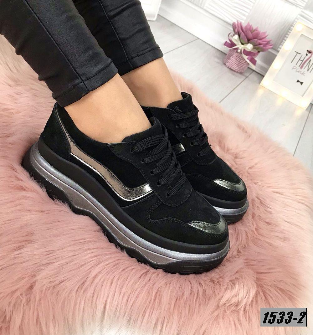 Кроссовки женские замшевые черные