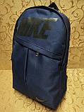 Рюкзак конверс nike Унисек спортивный городской спорт стильный оптом, фото 2