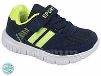 Детские кроссовки Том.М для мальчиков размеры 21,22,24,26 21