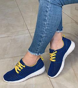 Кроссовки женские синие