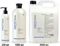 СКИДКИ!!! Маски + Бальзам с протеинами шелка для всех типов волос Biki Profistyle, 250 мл