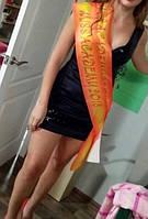 Ленты с логотипом для награждения , фото 1