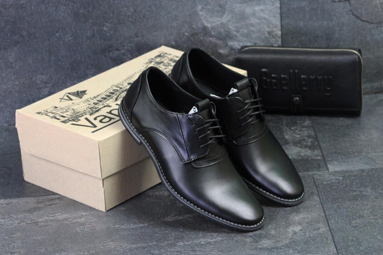 Мужские туфли Vankristi (черные) кожа