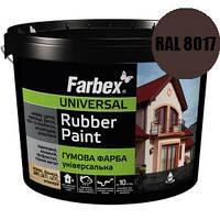 Гумова фарба для дахів коричнева FARBEX RAL 8017 12 кг
