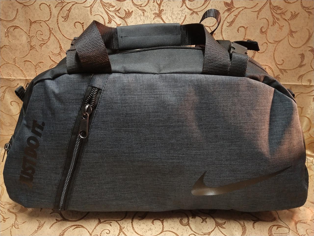 (26*53)Дорожная сумка-рюкзак nike Хорошее качество мессенджер многофункциональный только оптом