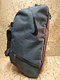 (26*53)Дорожная сумка-рюкзак nike Хорошее качество мессенджер многофункциональный только оптом, фото 3