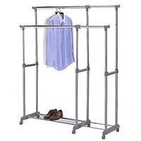 Раздвижная стойка для одежды Onder Metal W-63 (CH-4566)