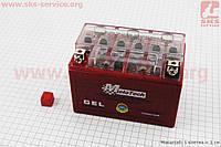 Аккумулятор 9Аh YTX9A-BS(гелевый) 150/85/105мм, 2019Аккумулятор 9Аh YTX9A-BS(гелевый) 150/85/105мм, 2019