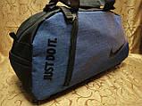 (26*53)Дорожная сумка-рюкзак nike Хорошее качество мессенджер многофункциональный только оптом, фото 2