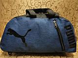 (26*53)Дорожная сумка-рюкзак puma Хорошее качество мессенджер многофункциональный только оптом, фото 2