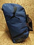(26*53)Дорожная сумка-рюкзак puma Хорошее качество мессенджер многофункциональный только оптом, фото 3