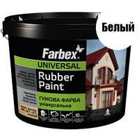 Краска резиновая для крыш FARBEX белая 12 кг