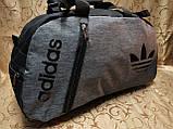 (26*53)Дорожня сумка-рюкзак adidas Хороша якість багатофункціональний месенджер тільки оптом, фото 2