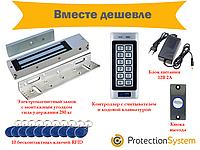 Комплект контроля доступа с кодовой клавиатурой  и электромагнитным замком на 280 кг + монтажный уголок
