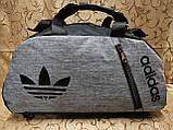 (26*53)Дорожная сумка-рюкзак adidas Хорошее качество мессенджер многофункциональный только оптом, фото 2