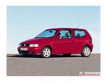 Volkswagen Polo 3 (1994 - 2001)