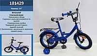 Велосипед двухколесный 14'' 181429 EXTREME BIKE со звонком,зеркалом,руч.тормоз