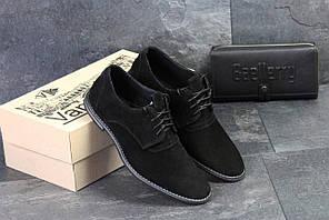 Мужские туфли Vankristi (черные) замша