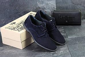 Мужские туфли Vankristi (темно-синие) замша