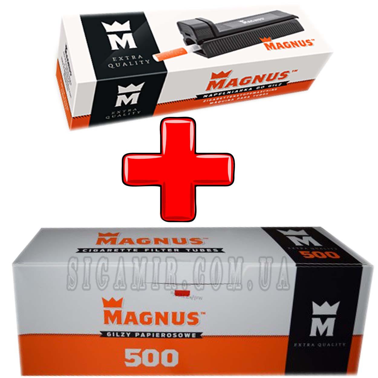 Гильзы для сигарет Magnus 500 штук + фирменная машинка для набивки сигарет