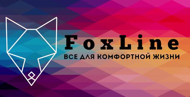 (c) Foxline.com.ua
