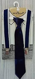 Подтяжки и галстук 1-7 лет Синий 1070син Турция