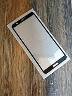 Защитное стекло Full Glue для Huawei P Smart Черное 5D