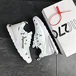 Мужские кроссовки Nike Air Max 270 x Supreme (белые), фото 5