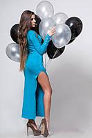 Бирюзовое платье в пол