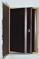 Книга сейф С312-8