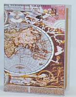 Книга сейф С312-7