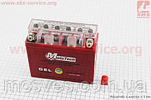 Аккумулятор 7Аh 12N7BL-BS (гелевый) 145/55/130мм, 2020