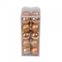 Набор новогодних шаров из 20 шт NG255