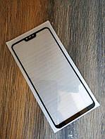 Защитное стекло Full Glue для Xiaomi Mi 8 Lite Черное 5D