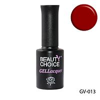 Гель лак цветной Beauty Choice, 10 мл, GV-013