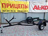 Причіп для перевезення човнів придбати в Києві, фото 4