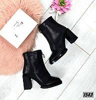 Демисезонные кожаные черные ботинки на каблуке, фото 1