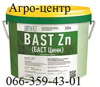 Микроудобрение БАСТ Цинк (BAST Zn) суспензия цинка