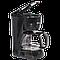 Кофеварка капельная Domotec MS-0707 650W, фото 3