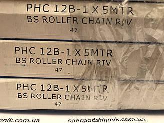 Ланцюг PHC12B-1X5MTR SKF