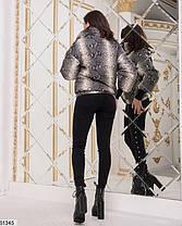 Стильная куртка дутик короткая с животным принтом 42-44, 44-46, фото 2