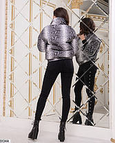 Стильная куртка дутик короткая с животным принтом 42-44, 44-46, фото 3