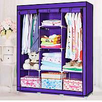 Большой тканевый шкаф для одежды на 3 секции «Storage» 130х45х175 см. Сиреневый, фото 1