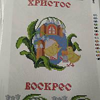 """Заготовка для вишивки """"Великодній рушничок"""" В-3017"""